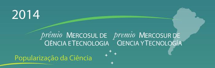 convocatoriapremiomercosurdecytedicion2014